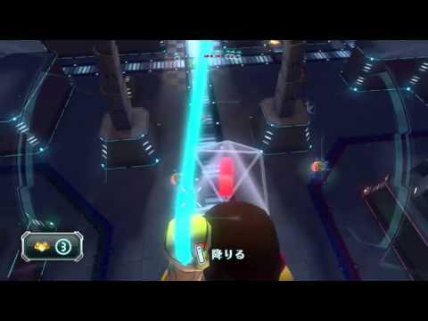 [Trailer] Nintendo Land - Metroid Blast