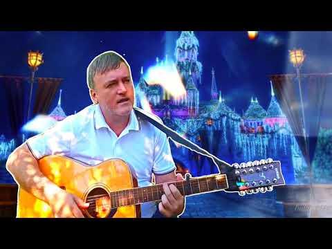 Рамзан Ахмадов  -  Хрустальный замок до небес