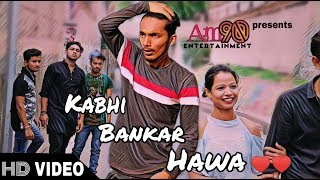 Gambar cover KAHI BAN KAR HAWA || VERY EMOTIONAL STORY || REMAKE BY AM90 CRAETIONS