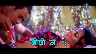 Saiyan Bahute Khiladi [Bhojpuri NEW Song] Movie - BIWI NO.1