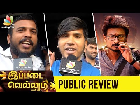 Ippadai Vellum : Public Review & Reaction...