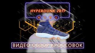 видео Купить кроссовки Nike Lunar Epic Flyknit