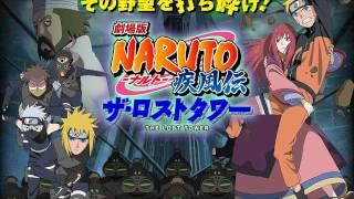 Naruto Shippuuden Movie 4 Soundtrack 4-Meimetsu