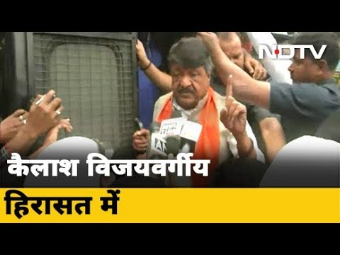 CAA के समर्थन में रैली निकाल रहे थे Kailash Vijayvargiya, Kolkata Police ने लिया हिरासत में