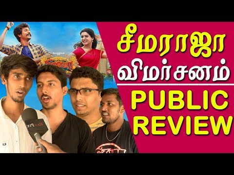 tamilcinemareview seemaraja, seema raja review,  seema raja public review tamil news tamil newslive  tamil cinema review Sivakarthikeyan seems intent on following the route Rajinikanth took in tinseltown. Five minutes into Seema Raja, and you can already spot two elements that the recent Superstar release Kaala employed: chaos during a cricket match and the entry of the hero with a dog in tow. A little later, there's a Padayappa-like sequence and much later into the film, you'll see Seemaraja arriving in a helicopter, much like the popular scene in Sivaji. Even the camera angle is similar to the one employed in Sivaji. That Sivakarthikeyan is trying what Rajini did in most of his commercial fare – in the Nineties and now – is excusable. What isn't excusable, though, is picking a storyline that's formulaic and archaic. The film harks back to the times of zamindars and royalty, and Seema Raja is among its few torchbearers in present-day Tamil Nadu. He struts around like a king. He gives away money to those who enquire his well-being. He drives a chariot (recall Rajini in Muthu?) and tries to bring order in conflicting situations. His arch-rival is the head of Singampatti, a neighbouring village that is always at war with his people. The first half ambles on without much purpose, preferring to concentrate on his benign romance (with a PT teacher called Selvi, played by Samantha) and a comedy track (with Soori, who else?) that elicits laughs only sporadically.  seemaraja, seema raja review, tamilcinemareview, seemaraja, seema raja movie review,  More tamil news, tamil news today, latest tamil news, kollywood news, kollywood tamil news Please Subscribe to red pix 24x7 https://goo.gl/bzRyDm #kollywoodnews   sun tv news sun news live sun news   red pix 24x7 is online tv news channel and a free online tv