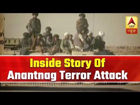 Inside Story Of Anantnag Terror Attack | Ghanti Bajao | ABP News