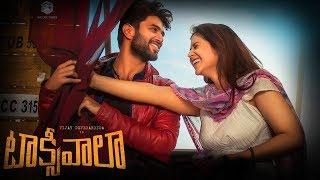 Taxiwala Telugu Movie Full Movie Release 2018 | Vijay Deverakonda, Priyanka jawalkar, MalavikaNair