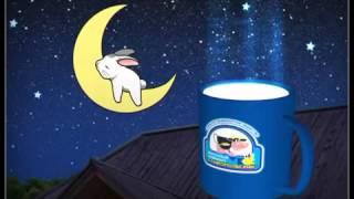 Молоко 'Ночной дойки'