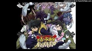 ED KEKKAISHI - Akai Ito Koshi Inaba Cover