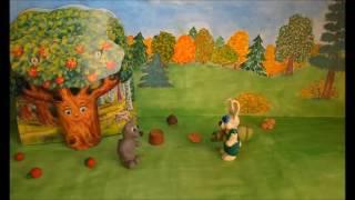 Мультфильм по сказке В.В.Сутеева «Мешок яблок»