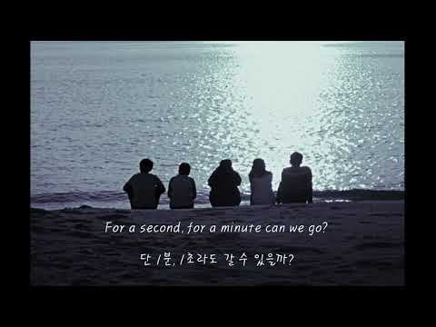 Lost Kings _ When we were young 한국어 가사 / 가사가 너무 좋은 노래