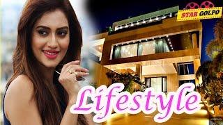 দেখুন নুসরাত জাহানের লাইফ স্টাইল, আয়, শখ ও ভালোবাসা । Actress Nusrat Jahan Lifestyle, Income, Hobby