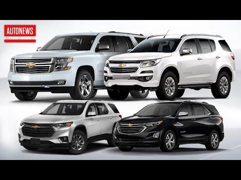 В Узбекистане запускают 4 внедорожника Chevrolet: ждем в России?