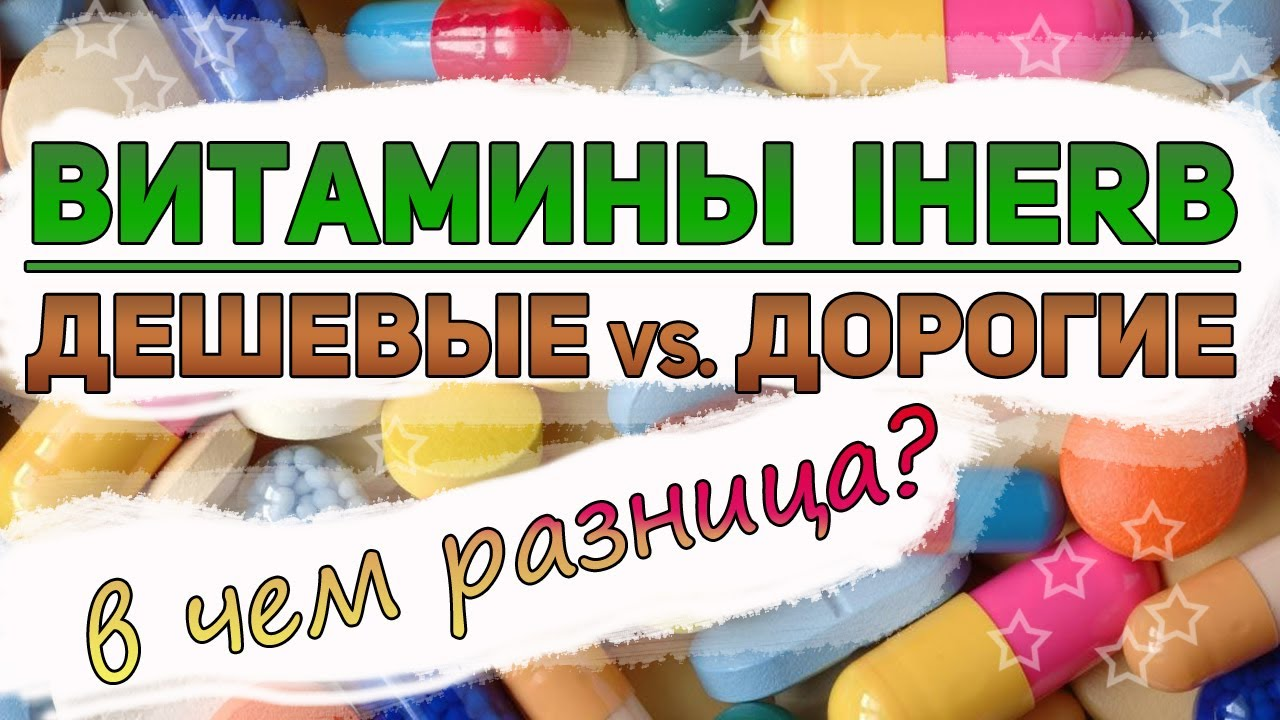 Хочешь купить витамин в12 в таблетках по низкой цене?. ✽. ➨ гарантия 100 %, описание, отзывы ✓ на сайте биотус №➀.