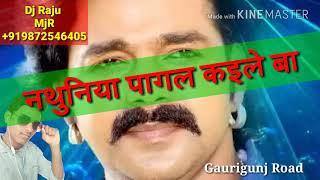 Nathuniya Pagal Kaile Ba.(Dj Raju Mjr)