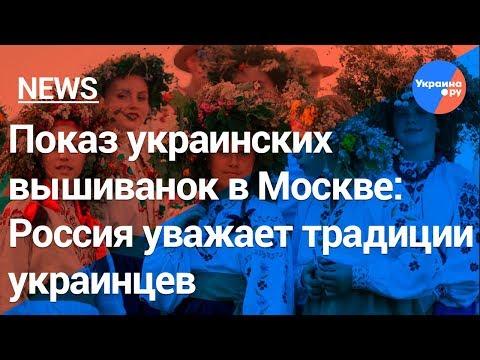 Россия показала пример
