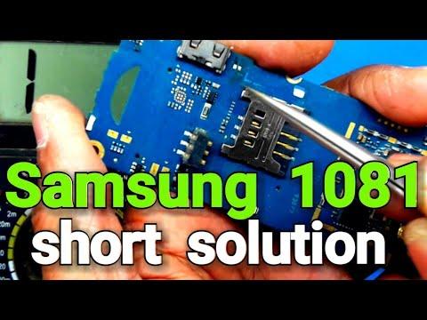 Samsung Gt -e1081t 1080 t short dead short problem solution 100%