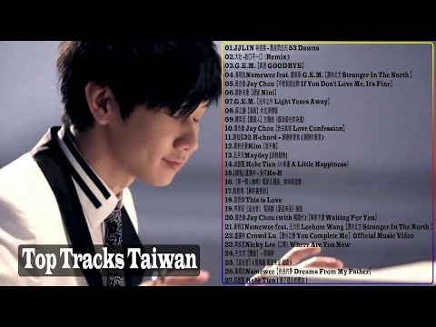Top 50 Chinese Song 2018 Top 100 Mandarin Songs - KKBox -Taiwan Pop Song 2018-Taiwan New Song 2018