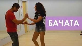 Бачата (bachata)- Вильберто Диас (Куба) и Руся(ученица). Школа танцев Ritmo Dance. Москва