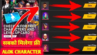 How To Complete Check In For Free Event In Garena Free Fire