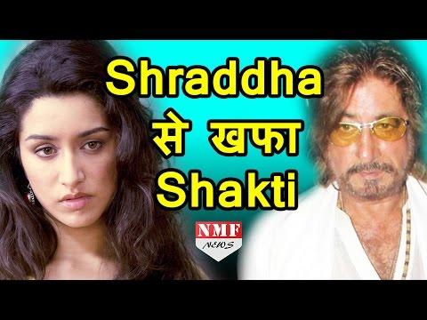 बेटी Shraddha Kapoor से नाराज हो गए पिता Shakti Kapoor