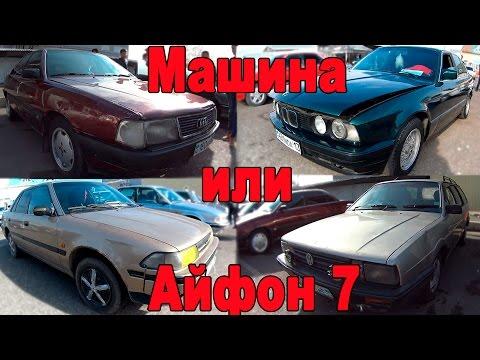 Продажа авто в  Казахстана-