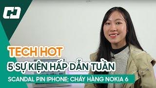 Tin công nghệ HOT nhất tuần - Loạn scandal Pin Apple, Xuất hiện cảm biến vân tay dưới màn hình!