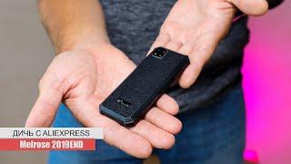 ЛЮТАЯ ДИЧЬ С АЛИЭКСПРЕСС! Melrose 2019 - самый маленький смартфон с Aliexpress!