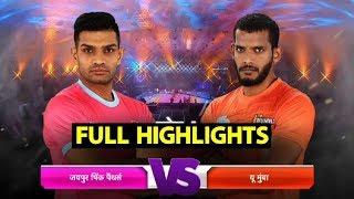 Full Highlights: Jaipur Pink Panthers vs U Mumba  Sports Tak