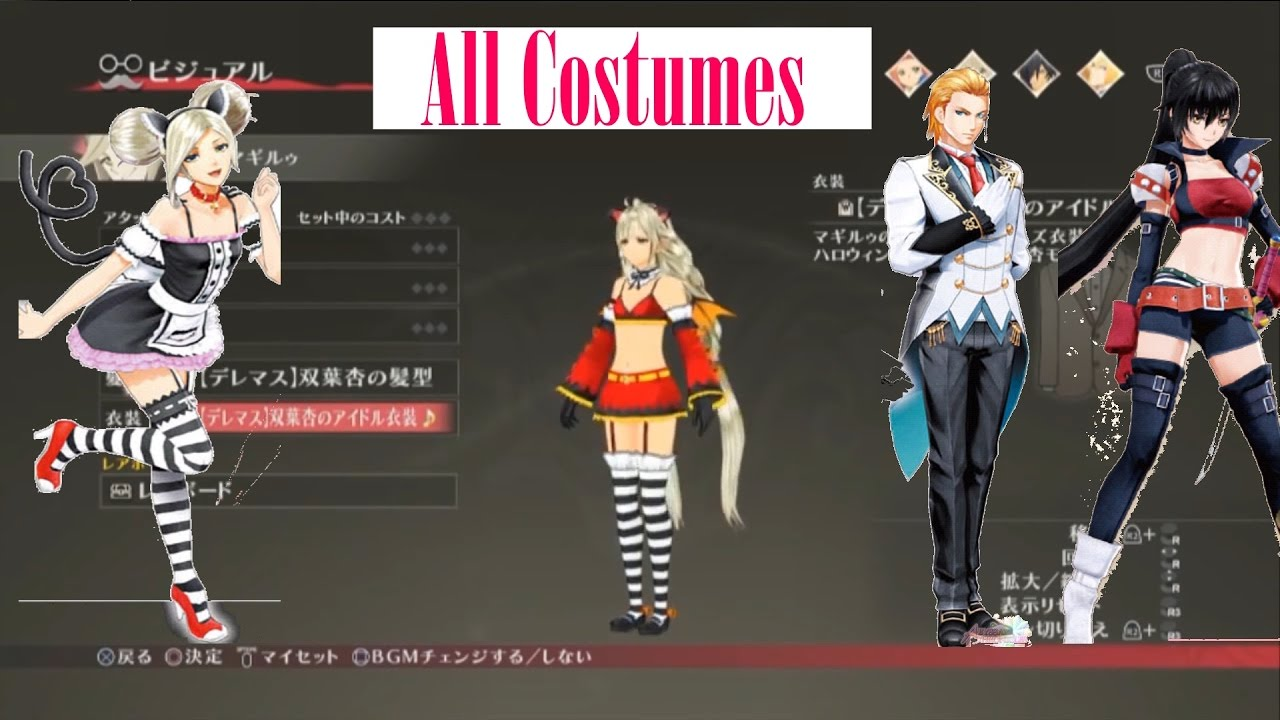 Tales Of Berseria All Costumes And Outfits Exhibition Ps4 Jp