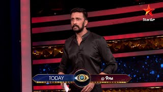 Sunday Funday special.. We welcome #Sudeep to #BiggBossTelugu4 .. Get ready for fun!! Today at 9 PM