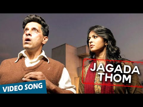 Jagada Thom Official Video Song | Nanna | Vikram | Anushka | Amala Paul