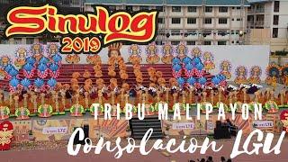 Sinulog 2019 Tribu Malipayon (LGU Consolacion) - Sinulog sa Lalawigan 2019