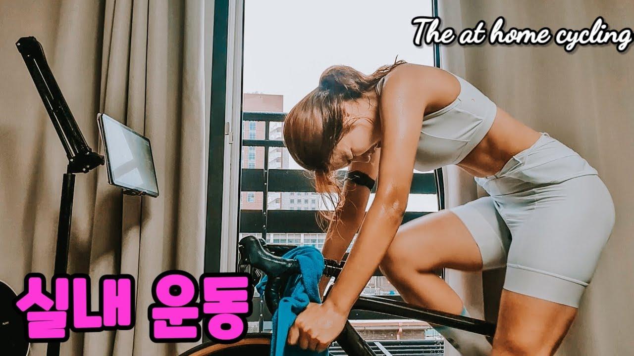 [ENG,CHN SUB]집에서 타는 자전거-자전거 유튜버의 아침운동.실내운동 The at home cycling
