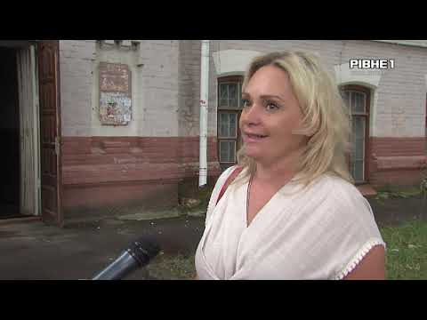 Рівне одне з 4 - ох міст України, де створять центр для ветеранів