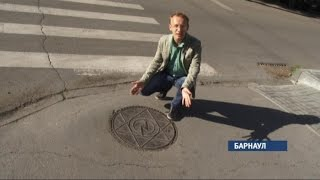 видео Барнаул | Наш район посетила Матрона Московская - БезФормата.Ru - Новости