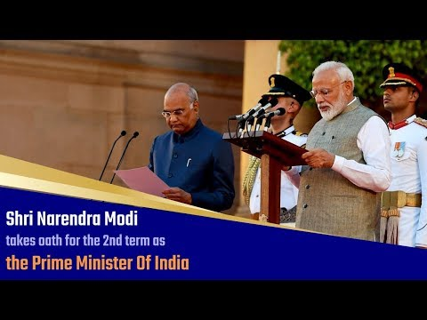 Shri Narendra Modi takes oath for the 2nd term as the Prime Minister of India | PMO