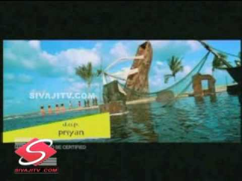 Thoranai Latest Trailer On SIVAJI TV COM