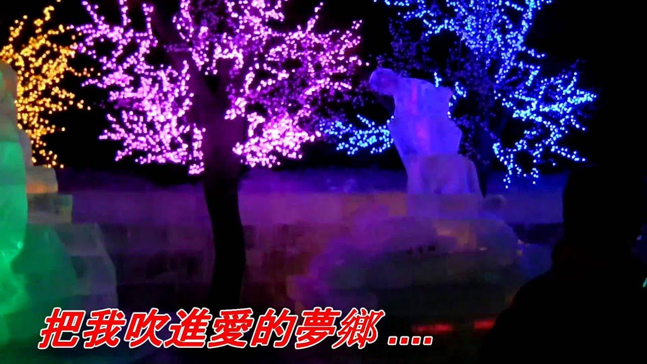 晚風(龍飄飄).mp4 - YouTube