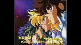 ♪ 聖闘士星矢 Saint Seiya OP ~ Pegasus Fantasy ペガサス幻想 (Female Cover) ♪