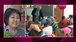 Озвучены результаты экспериментальной методики обучения дошкольников в Алматы (10.10.18)