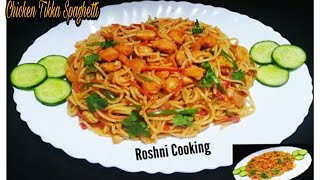 Chicken Tikka Spaghetti by Roshni Faisal