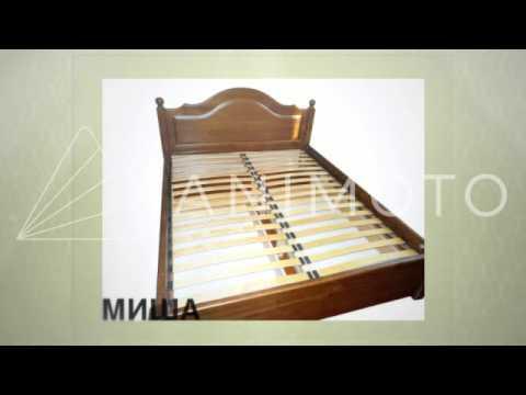 Двуспальные кровати Voldi