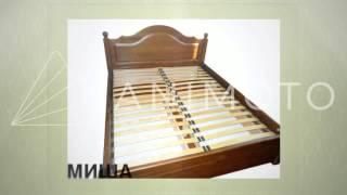 Двуспальные кровати Voldi(Двуспальные кровати из натурального дерева купить Деревянная мебель для спальни от производителя! http://voldi...., 2014-12-29T09:34:30.000Z)