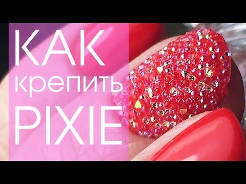 Сваровски кристаллы для ногтей