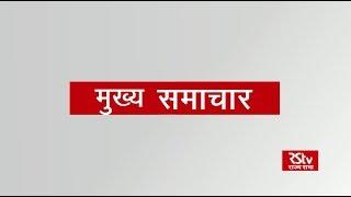 Top Headlines Hindi - 130 Pm