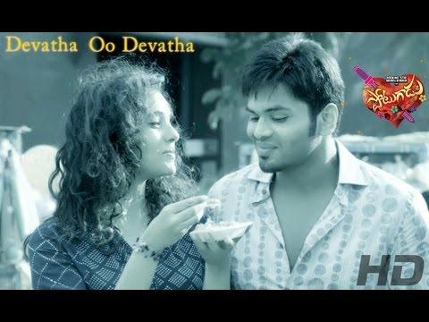 Devatha Song HD - Potugadu - Manchu Manoj, Anu Priya, Sakshi Chowdary, Rachel , Simran Mundi