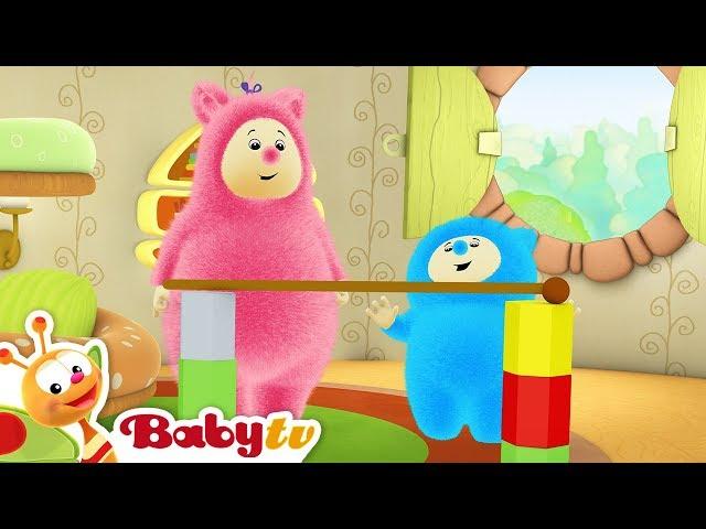 Billy Bam Bam   Limbo Dance   BabyTV