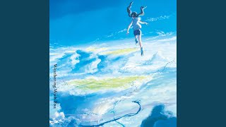 Grand Escape (Movie Edit) (feat. Toko Miura)