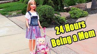 lol doll families